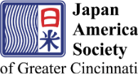 Japan America Society of Greater Cincinnati