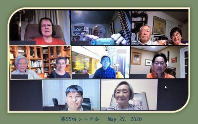 Senior Nihongo Conversation Table