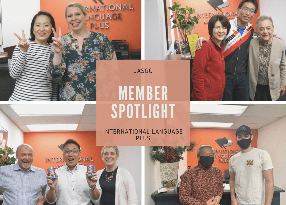Member Spotlight Series: International Language Plus